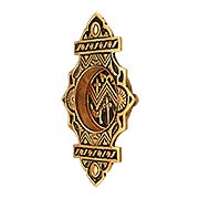Oriental Pattern Pocket Door Pull Without Keyhole (item #R-06CH-1335-US9A)