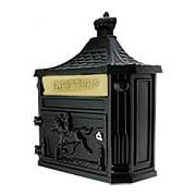 Horseman Cast-Aluminum Mailbox (item #RS-010SA-4460X)
