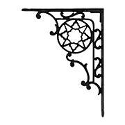 Pennsylvania Dutch Design Iron Bracket - 9 5/8