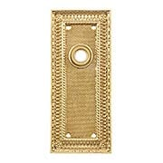 Pisano Cast-Brass Back Plate (item #R-01MG-PSN-1X)
